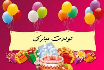 جشن کوچولوهای متولد دی و بهمن ماه جاویدان