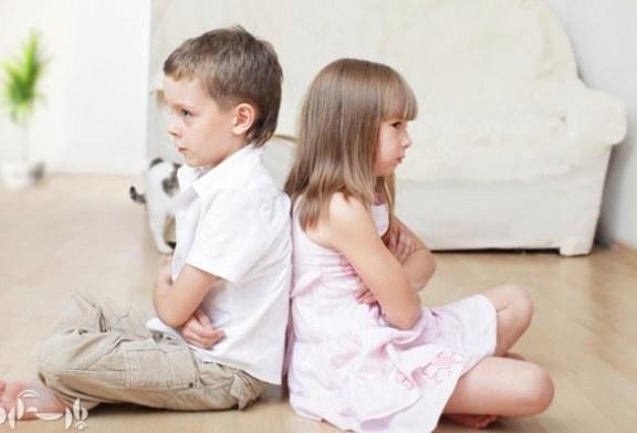ارتباط کودک با خواهر و برادرانش