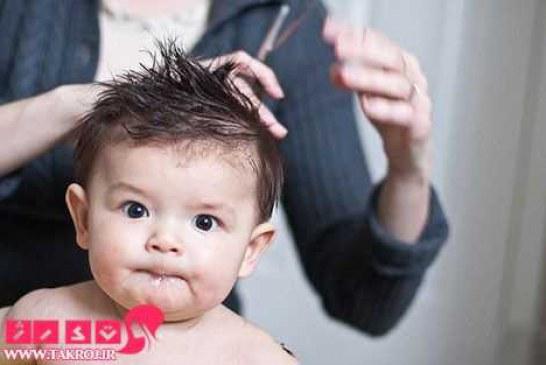 کوتاهی موی کوچولوها در مهد جاویدان