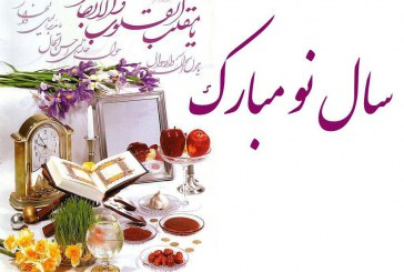 جشن نوروز ۱۳۹۴ در مهد تمام الکترونیک جاویدان