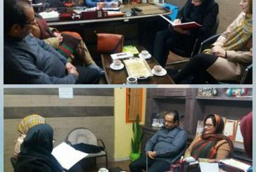 جلسه اعضای محترم انجمن و مدیریت مهد جاویدان
