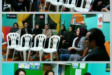 برگزاری جلسه اولیای گرامی با حضور اعضای محترم  مهد جاویدان