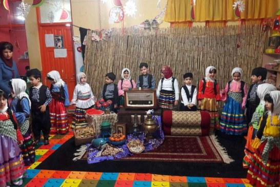 جشن یلدا در مهد جاویدان