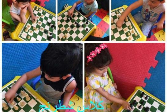 کلاس شطرنج