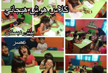 کارگاه خنده در کلاس هوش هیجانی???