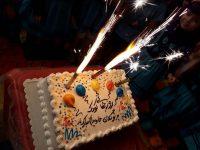 جشن روز جهانی کودک در مهد تمام الکترونیک جاویدان