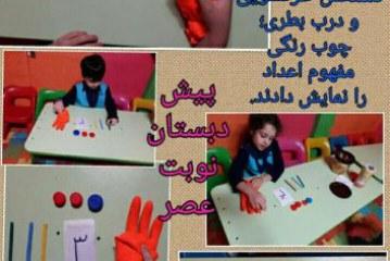 بازی سرگرمی ریاضی