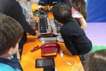 کلاس کامپیوتر : نمایشگاه الکامپ