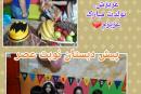 تولد نوگلان خرداد ۹۷
