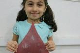 بازدید نوگلان عزیز از سازمان انتقال خون