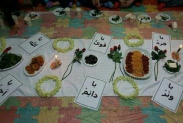 ماه مبارک رمضان در مهدکودک جاویدان