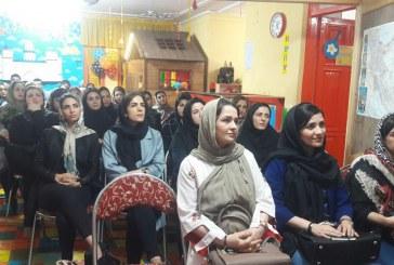 انتخاب اعضای انجمن با حضور اولیای گرامی مهد کودک جاویدان