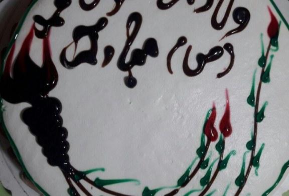 ولادت پیامبر اکرم (ص) و امام جعفر صادق (ع) مبارک باد