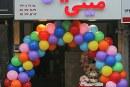 اردو یک روزه مینی سیتی گروه سنی نوباوه ۲ و پیش دبستان
