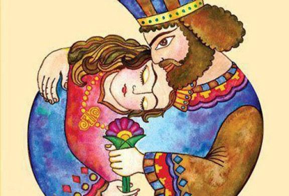 جشن سپندارمذگان «روز دلدادگان»